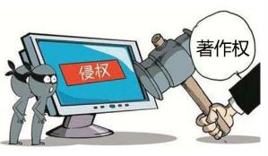 文著协诉中国知网侵犯会员汪曾祺著作权纠纷案终审获胜