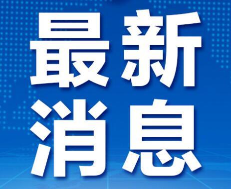 最新修改后的专利合作条约(PCT)实施细则将于7月1日起正式生效