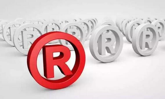 国家知识产权局:正研究制定规定,明确恶意注册商标罚款幅度