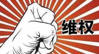 腾讯回应禁止头条系直播旗下游戏:擅自直播牟利,侵犯著作权