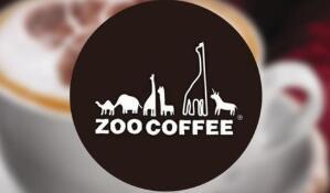 """称""""ZOO COFFEE""""商标被擅用,上海太映公司诉甜蜜思维公司侵权"""