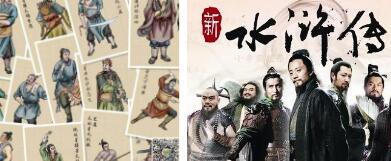称《水浒传》相关画作被擅用,出版社和销售商被诉侵权