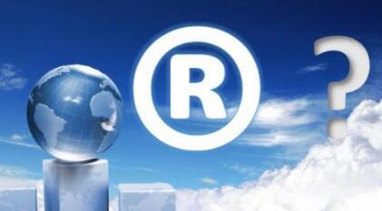 国家知识产权局:恶意注册商标 罚款将有规可依