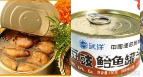 水产罐头属于商标哪个类别