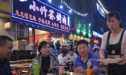 """21年炼成西安""""小竹签""""著名商标 牛气荣县人西安年赚2亿元"""