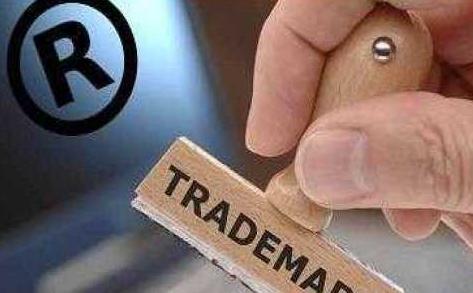 新《商标法》11月实施 抢注商标行为将受规范