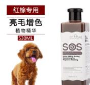 宠物沐浴露属于商标哪个类别