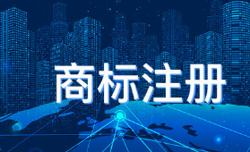 2019年,习近平总书记关于知识产权工作的重要指示