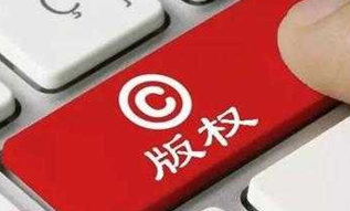 专利、商标、软件著作权政府资助大全