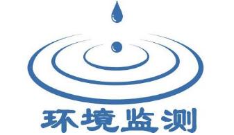 环境检测属于商标哪个类别