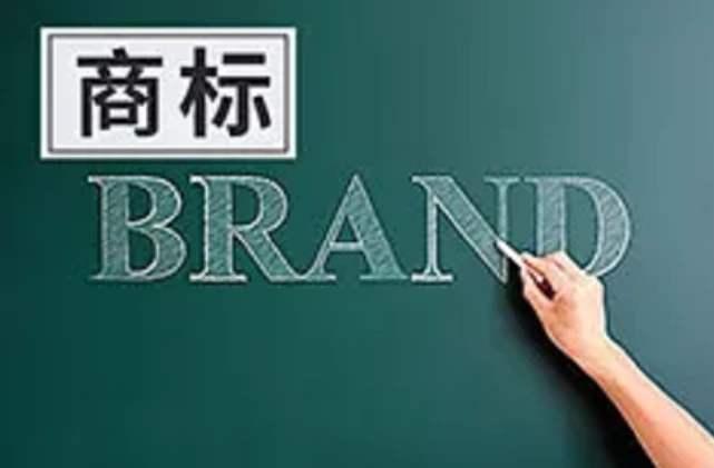 企业注册商标有哪些优势?