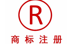 """淮河能源集团注册""""淮河一号""""""""淮河二号""""""""淮河三号""""三个精煤品牌商标"""