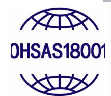 OHSAS18001职业健康安全管理体系的定义