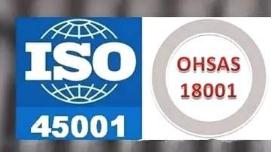 ISO45001职业健康安全管理体系作用