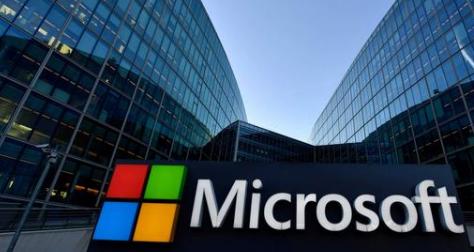 印度Azure公司起诉微软商标侵权