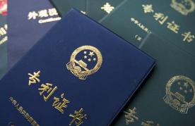 深圳PCT国际专利申请全国十六连冠