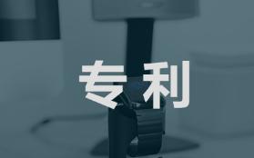 专利奖有新规!滨州最低奖金比之前提高至1万元
