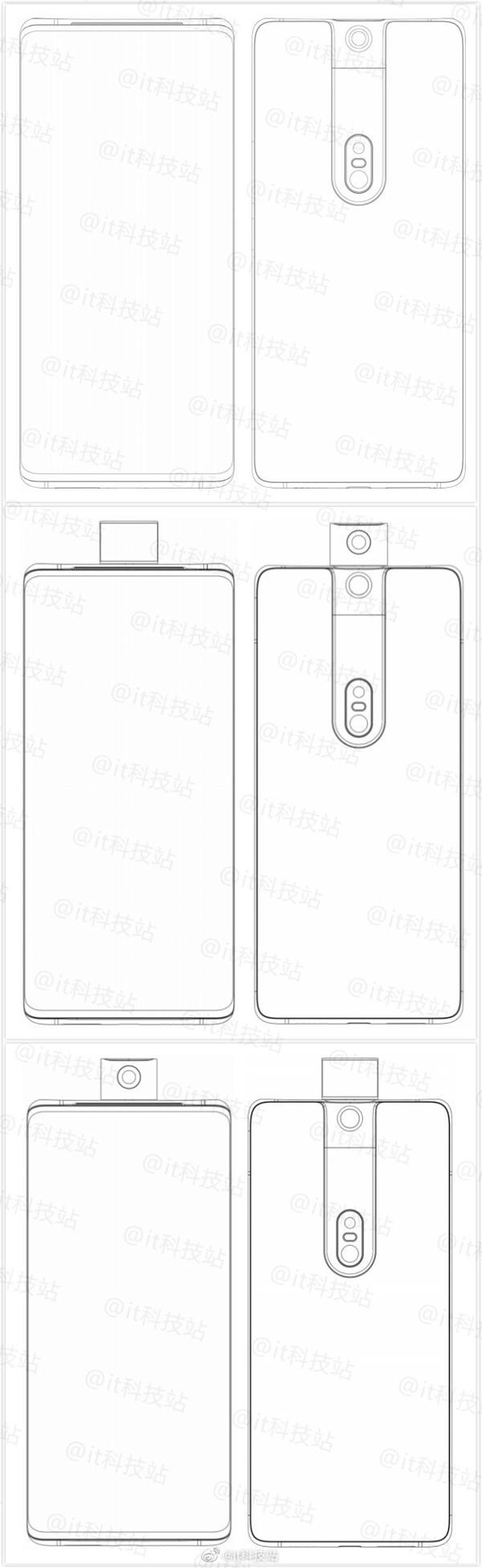 vivo新手机外观专利曝光 翻转式镜头+曲面全面屏设计