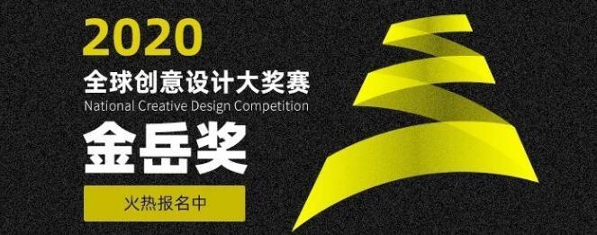 世界最权威的工业设计大赛获奖作品大全赏析
