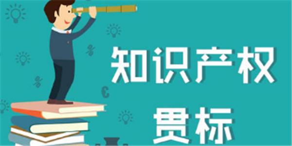 镇江市京口区:贯标奖励5万,专利资助2万,高新奖励15万