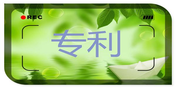 """侵犯""""专利流氓""""4G专利 苹果被判赔偿5.062亿美元"""