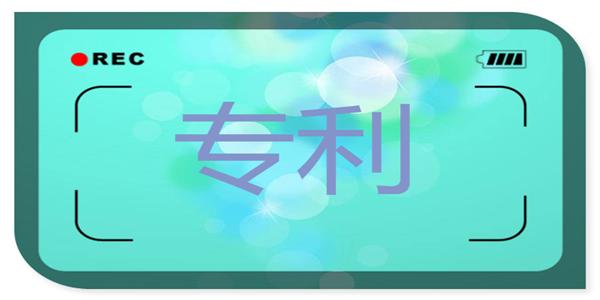 上半年河南专利申请量超8万件全省专利申请量同比增长21.4%
