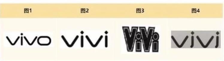 Vivo起诉商标侵权胜诉,法院判其获123.5万元赔偿
