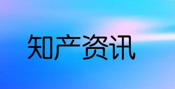 中石化推出了自己的蜗牛粉品牌,并于去年7月申请了相关商标的注册