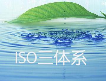 为什么会有ISO9000质量管理体系?有哪些好处,看这里