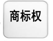 雷士照明单日新增4起开庭,均为aoa体育平台地址权属纠纷