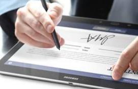 外观专利申报流程