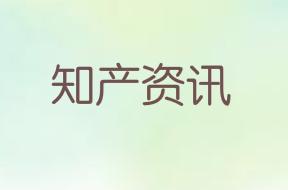 江苏如何申请外观专利?