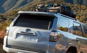 """丰田注册""""Trailhunter""""商标 可能被全新SUV或皮卡使用"""