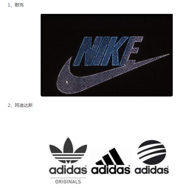 各种名牌鞋的商标是什么?一起来欣赏