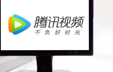 腾讯视频起诉隆耀公司侵犯商标权,后者被判赔偿五千万