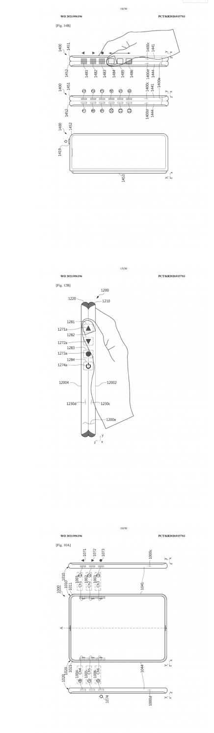 2021年5月24日疑似三星Galaxy Z Fold 3专利图曝光:配备触摸式侧面按钮