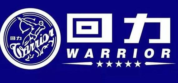 2021年7月1日轮胎企业知名回力城商标被判无效!