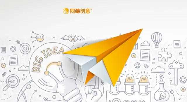 一品威客存在虚假宣传?刚创业的91上海小伙:稳定养活小团队