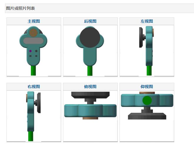 【外观设计专利】刺绣团扇(旗袍);听诊器