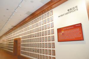 漢能累計專利數已突破10100件 每天新增超30件