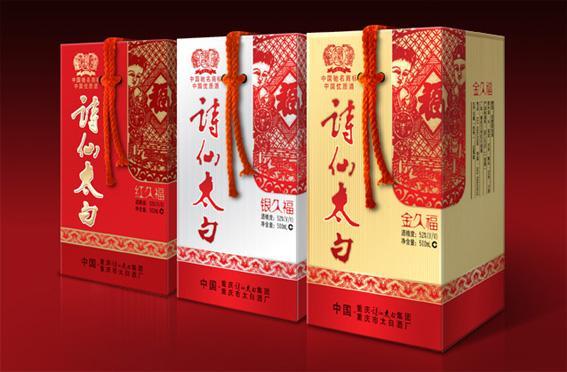 诗仙太白集团更名 商标换了新主人