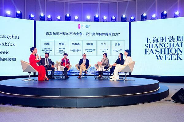 """""""上海时装周""""不能随便用,小心商标侵权!"""