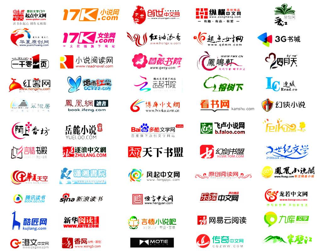 继起点中文网后,晋江文学城也停更15天!