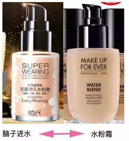 3 CONCEPT EYES商标化妆品商标遭抢注,代购们都哭了
