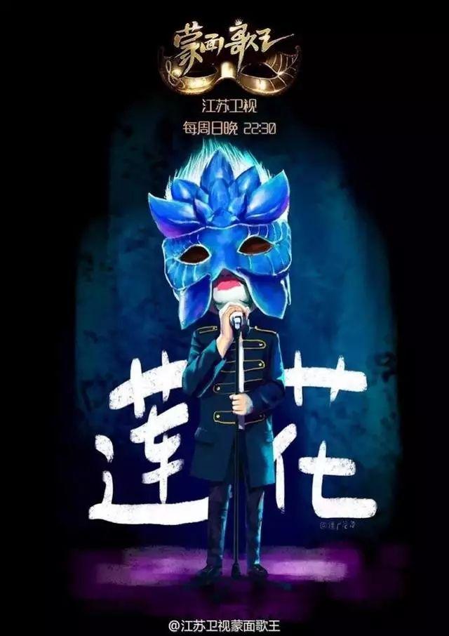 上海燦星因《蒙面歌王》遭韓國MBC起訴!引進版權非首次引糾紛