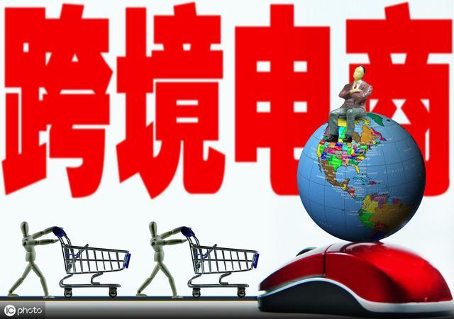 """双十一将至,注意!""""跨境海淘""""商品购买亦有商标侵权风险"""