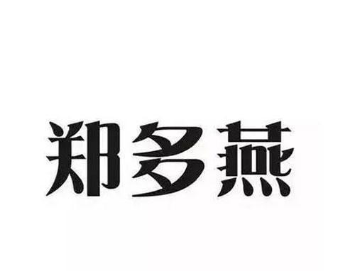 从米高梅到李小龙,跨国商标侵权官司注定是罗生门?