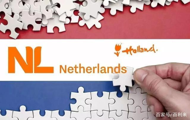 荷兰花22.3万美元改名尼德兰?商标竟被人注册了!