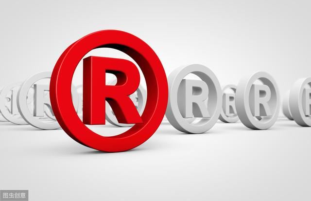 在我国涉外注册商标许可合同是否必须备案