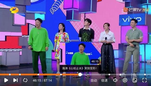 《忐忑》等歌曲遭湖南卫视侵权 版权方委托VFine Music代理维权
